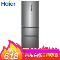 3000价位冰箱选购之美的BCD-318WTPZM,占地不足0.5㎡