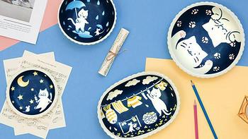 一个喵控的自我修养,击中你内心最柔软的那部分:AITO CAT on SUNDAY美浓烧陶瓷餐具四件套