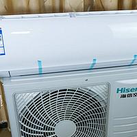 一篇关于制冷超快,静音舒适,室内外机会双自清洁的空调简测:海信1.5匹双模变频挂式空调