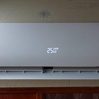 使用体验再升级:海信E70A1小黑键壁挂式空调挂机上手体验