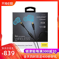 ELECOM 蓝牙耳机升级线A3/Z5/N3AP/846通用MMCX接口LDAC 蓝牙5.0
