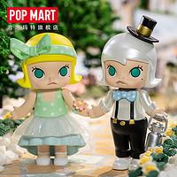 POPMART泡泡玛特  MOLLY婚礼花童系列盲盒手办潮流玩具公仔摆件