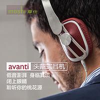 摩仕 AVANTI 头戴式耳机线控耳机耳麦通用重低音耳麦新品顺丰