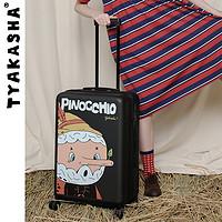 TYAKASHA塔卡沙童话系列黑色拉杆行李箱JFTN39 20寸/24寸/28寸