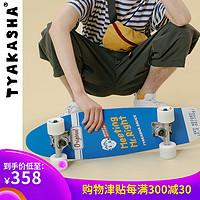 TYAKASHA塔卡沙神奇酱系列蓝色插画小鱼板ASQN80