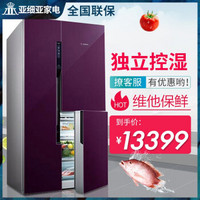 博世(Bosch) 三门对开门混冷无霜混合冷动力零度维他保鲜电冰箱KAF96S80TI紫