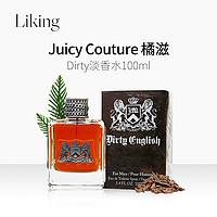 JuicyCouture橘滋DirtyEnglish脏话男士淡香水EDT100ml