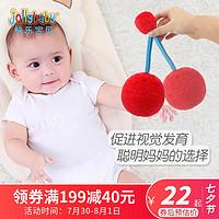 jollybaby红球婴儿视力追视训练宝宝手抓球触觉感知摇铃球类玩具