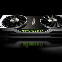 RTX 2080 Ti SUPER 提上日程?AIDA64 更新中加入神秘 GeForce RTX 显卡