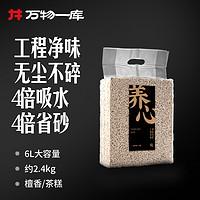 万物一库猫砂除臭豆腐猫砂*1袋/6L
