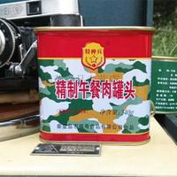 精制午餐肉罐头340g秦皇岛火锅即食食品户外特种兵罐头
