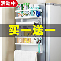 日式冰箱置物架简约铁艺磁吸侧挂架保鲜膜纸巾架收纳架洗衣机架子