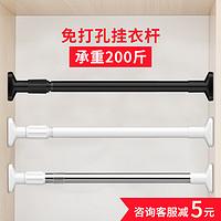 伸缩晾衣杆子衣橱柜子里衣架不锈钢免打孔衣柜挂杆挂衣杆固定横杆