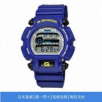 卡西欧手表男G-SHOCK蓝色运动石英全自动日历防水耐摔DW-9052-2V
