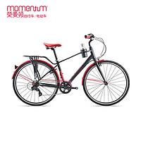 捷安特莫曼顿iNeedMocha摩卡城市公路通勤休闲成人自行车