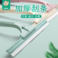 家用擦窗器擦窗户清洗刮水器玻璃刷刮子搽清洁工具刮刀窗刷