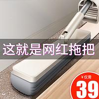 免手洗平板拖把家用懒人免洗吸水墩布一拖木地板拖地神器地拖布净