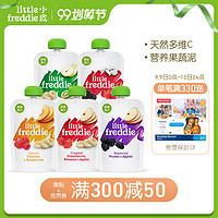 小皮欧洲原装进口盛夏莓果5口味水果泥100g*5婴儿宝宝辅食西梅泥