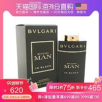 美国仓直邮BVLGARI宝格丽黑色绅士男士香水100ml清新持久