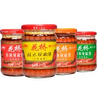 花桥桂林辣椒酱215g*4瓶香辣拌饭豆瓣酱调味料蒜蓉辣椒酱四口味套餐