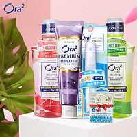 日本ora2皓乐齿牙膏漱口水防止口臭抑制牙渍不刺激男女士簌口水