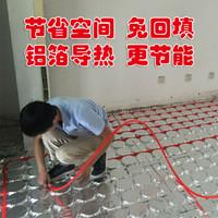 家用铝箔导热地暖模块壁挂炉水采暖地热管模板安装干式免回填168片20铝膜模块