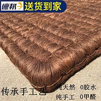 天然棕垫床垫硬棕防潮榻榻米手工棕榈无胶儿童全山棕床垫1.8m定制