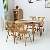 北欧白橡木可伸缩折叠餐桌现代简约小户型家用吃饭桌子1.2变1.5米