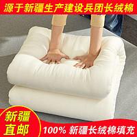 新疆棉花被纯手工棉被冬被加厚保暖长绒棉絮被子床垫被芯学生宿舍