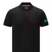 LM012 Messi Short Sleeve Captains Polo Shirt