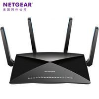 网件(NETGEAR)R9000智能三频千兆WIFI无线路由器低辐射链路聚合AD7200M