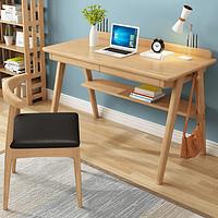 实木书桌家用学生写字桌简约台式电脑桌经济型简易写字台办公桌子