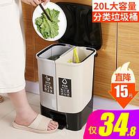 好垃圾分类垃圾桶家用双桶带盖客厅厨房干湿分离脚踏式大号拉圾筒