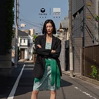 【预售】刘雯联名款19新品小雏菊吊带连衣裙
