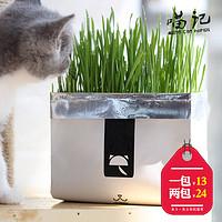 喵记Vetreska未卡水培猫草套装去毛球猫草种子小麦水培猫草猫薄