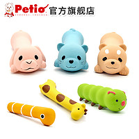 日本Petio派地奥狗狗玩具发声泰迪柯基博美磨牙玩具天然乳胶玩具