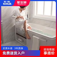 科勒希尔维家用成人亲子浴缸1.5米小户型亚克力整体独立浴缸99017