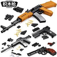 奥斯尼积木枪legao玩具拼装Ak47儿童拼插男孩子6益智力7玩具8岁10