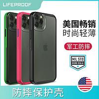 Lifeproof手机壳iPhone11promax手机壳潮牌军工认证防摔保护套个性时尚轻薄硬壳SLAM全包苹果11pro手机外壳