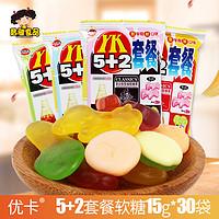 优卡YK5+2套餐糖15g软糖橡皮糖80后怀旧零食童年糖果儿时记忆