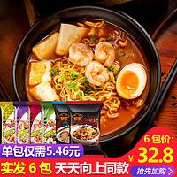 马来西亚麦可利槟城MyKuali白咖喱红厨樱花虾辣汤面方便面泡面6包