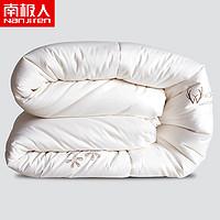 南极人加厚保暖新疆棉花被芯空调被子纯棉被棉絮春秋冬被四季通用