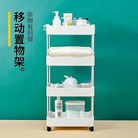 浴室分层小推车置物架塑料收纳整理架可移动层架多层厨房置物架