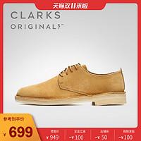 【预售】clarks其乐男鞋19秋冬新款沙漠靴低帮系带皮鞋男低帮鞋