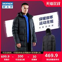 【预售】迪卡侬长款羽绒服保暖蓬松带帽足球训练KIPSTA