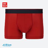 男装AIRism针织短裤(低腰)(内裤)420686优衣库UNIQLO