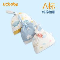 秋季婴儿帽子0-3个月新生儿胎帽秋冬初生男宝宝纯棉护卤门帽子女