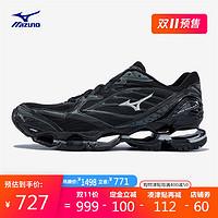 【抢先购】Mizuno美津浓官网反光夜跑跑鞋预言6PROPHECY6NOVA