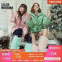 双十一预售mikibana90%白鹅绒羽绒服女中长韩版加厚免洗秋冬新款