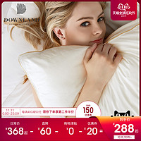 Downland防螨抗菌枕头进口纤维按摩枕芯五星酒店枕颈椎枕单人护颈